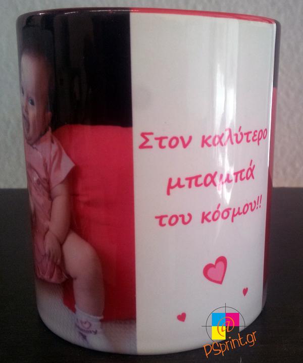 Εκτύπωση μωρού σε κούπα