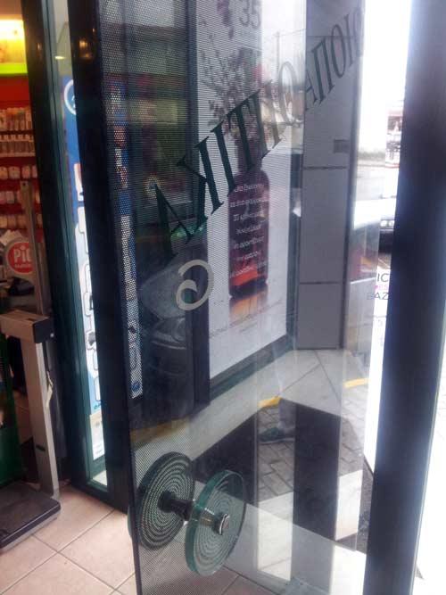 Εσωτερική πλευρά καταστήματος διάτρητου αυτοκόλλητου (Oneway Vision) σε πόρτα.